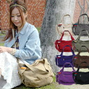 Popular two ラインコットンリュック SAK Boston bag (PVC figure) Two accent colors, point 2-WAY cotton shoulder bag! In the lease oblique hanging bags and shawls can be used freely recommend daily BAG ◆ two line cotton 2-WAY Boston bag