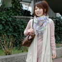 The existence that there must be to the girly casual clothes which the comfortable, natural atmosphere of sleeveless long gilet ♪ hemp blend of the help item of coordinates can enjoy! The pocket of the side is cardigan ◆ natural long lib no sleeve cardig