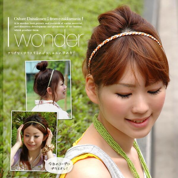 发型相配的丰富多彩的颜色毛附件 みつ制造喀秋莎