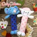 """NEW character """"Bluewee"""" (ブルーウィー )& Mary (Mary) comes up!) The baby toy that it seems to be pleased with necessities のにぎにぎは baby gift and the present of the baby! ◆Curly Collection (Carly collection): BABY TOY [ブルーウィー & Mary]"""
