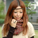 The neck warmer which was knit with the woolen yarn of a colorful mixture color! Basic winter accessory ◆ cheer (cheer) where there was the neck just to be fogged completely: モルトガルンニットネックウォーマー