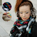 Colorful check x personality majority Muslim scarf with Cute Polka! Versatile shawl shawl with fringe dot pattern scarf Rainbow colors bright colors also use ◆ Rainbow dots scarf
