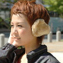 The ear warmer that fur is cute like swelling such as the stuffed toy! The ear expectation ◆ compact fur ear muff which features the compact design which the ear muffler with the adjuster that protection against the cold measures are possible easily is s
