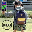 A nylon rucksack for real kids putting adults to shame comes up! Large-capacity child service KIDS bag ◆ mei (May) where a colorful color X pocket can put away the day pack of the point in plastic bottle and the A4 magazine of 1.5 liters: Multicolored ny