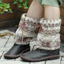 Boots cover of the magic that the usual shoes come by makeover in a trendy fur boots style! The folklore-like warm accessory ◆ Nordic events fake fur boots cover which can enjoy the wearing such as the leg warmer