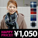 Standard's 'tasty' check scarf can be used from any code! The rolls warm and light boasts with fringe scarf! a perfect gift to the family or loved ones ◆ ノアチェック muffler
