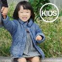 The vintage denim cool good children's cotton denim jacket! BIG Pocket x using point casual classic DENIM fabric stitch kids alter ◆ vintage denim jacket [kids]