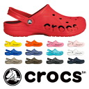 Cut out the logo design baya ( Baya )! Second only to Cayman back strap with steel cross light slip-on sandals! From M4/W6 (22 cm) up to M10/W12 (28 cm) women's & men's unisex size development ◆ (crocus) crocs baya