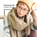 Oversized scarf shawl as well as throw... can! Were men and women and for women's men's border casual cold weather rug(hizakake) blanket scarf winter warm casual ◆ ☆ in ☆ filemohealarge stall events