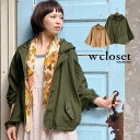 For 2WAY dolman sleeve military light outer ♪ / haori /M-65/7 which can remove food with a button, and is worn as a no-collar blouson sleeve / long sleeves / jacket / jacket ◆ w closet (double closet): Dolman sleeve 2WAY military shortstop blouson