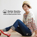 Betty Smith awaited pants-denimuspatz! The pocket or belt loop, of course, tasty beauty legs skinny denim pant with Betty Smith brand ◆ Betty Smith Betty ( Smith ): ストレッチデニムレギンス pants