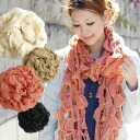 Jaw-dropping プチプライス ♪ like petals attached like a fluffy knit scarf! Kimaru, sweetness and roll like a race ♪ portrait effect excellent ◎ / muffler / sweet / shawl / girly / scroll / clothing gadgets and clothing gadgets ◆ friend fluffy scarf