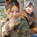 The real fur accessory which want to get now that a lady's tile is in season! It is ♪◆ フレンディラビットファーマフラー for the real rabbit fur muffler ◎ necklace of the moderate voluminous feel that an affordable price is nice, accessories sense by all means