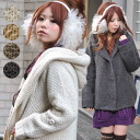 The knit coat which the utility as the outer fully had well cutely visually! The back aboriginality long sleeves knit parka / plain fabric ◆ prism button mohair knit food jacket that an adult has a cute crystal cut button