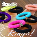 Kira I and became a motif gleaming point colorful 2-rubber ring! Stars with stylish and distinctive ring number became a motif! Finger from it's one size fits all is not casual accessories ◆ dicokick ( dicokick ): サインラバー ring