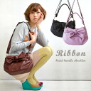 Bold BIG Ribbon 3-WAY shoulder bag! Girly 2-WAY bag can also be 2 oblique め掛け Pochette • completely remove clutch bag use is OK! / Bag /BAG / over the shoulder gusset shoulder diagonally over ◆ puffy Ribbon 3-WAY shoulder bag
