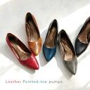 If leather low heel pumps show slender feet! Memory foam insoles pettanko pettanko gently from heel foot fatigue and work / formal / business scene ◆ グロスレザー pumps the pointy toe.