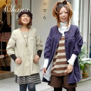 The one piece jacket which the detail which was perfect to the every corner charms! Casual girly coat ◆ ohana (オハナ) to be able to put on softly such as the shirt-dress of the wash canvas place which is full of textures: No-collar canvas three-quarter sle