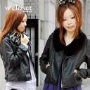ダブルライ dozen blouson Lady already! Wears, in the 2-WAY, with seasonal ファーティペット real leather-like texture of good long-sleeved faux leather jacket ◆ w closet ( ダブルクローゼット ): ファーティペット with ダブルライ jacket