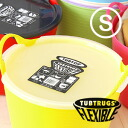 Stacked and even clean! Tubtrugs appeared the cover of only ゴムバケツ! to blindfold and dust shields best tubtop S size ◆ Tubtrugs ( tubtrugs ) :Tubtop S size