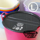 Retrieve your luggage 楽ラク! Tubtrugs-BIG size lid! Efficient use of storage space can you pile up buckets with tubtop l ◆ Tubtrugs ( tubtrugs ) :Tubtop L size