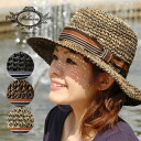 The handmade straw hat which is full of textures of Italian well-established hat brand Rebecca! Summer accessory ◆ Rebecca (Rebecca) which gets a rash casually while being the wide saliva which is ideal for UV measures: Nostalgic stripe ribbon straw hat