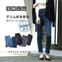 The legs are perfect for ultra slim silhouette! Representation of real distressed denim style elastic to fit tightly to leg / パギンス / its / レギパン / skinny pants ◆ Zootie ( ズーティー ): スタイルスキニーデニムレギンス