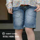 ●-unique texture washing fading, dying knee-length denim pants! Straight short shorts with a vintage feel of cotton linen material that can be worn in any code matching active parent-child ◆ NEEDLE WORK SOON ( ニードルワークスーン ): ウォッシュシャンブレー half-pants