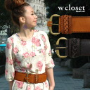 The 太 belt with full of voluminous feels of the approximately 7.5cm width is good to the accent of coordinates! Breadth wide belt ◆ w closet (double closet) with full of the presence that it is easy to use for a high waist mark and browsing: Antique buck
