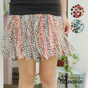 There is not the レオパード pattern skirt which is so full of expressions elsewhere! Miniskirt ◆ Zootie (zoo tea) of our store original that colorful heart-shaped animal pattern and small ティアードフリル running lengthwise are individual: レインボーハートレオパードシフォンフリルスカート