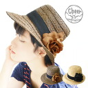 Not too sweet form turu Hat put the big one flower. Cotton decorated around the flower color is fashionable! / women 's/UV measures / tanning / awnings / natural material and ultraviolet ◆ cheer ( cheer ) :ICHIRIN ローズコサージュラフィア Hat