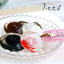 The accessories charm that is pretty even if a button of the dead stock which is full of expressions takes it! Pendant top parts ◆ Jitta (jitter) which original アクセ can make with the atmosphere that nostalgic & is antique: Antique acrylic button charm