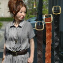 With a simple twist! all-purpose size gives us exquisite presence braided belt! At length on the hip lowers high marks and an easy browsing and basic リサイクルレザーレディース braided belt ◆ half twist mesh belt