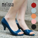 "Melissa wave pattern engraved upper rubber shoes ""Ocean'! Vinyl fruity scented Sandals a stable sense of feminine and womanly ◆ melissa (Melissa officinalis): ウェーブオープントゥ rubber pumps [OCEAN]"