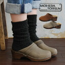 The up-and-coming new work that I feel good with a soft and fluffy fake fur insole! Orthodox school Wood sole real leather slip-ons / mouton style / nature wood /Galet/brown ◆ MOHEDA TOFFELN (モヘダトフェール) to prepare the natural footwear into: Leather sabot