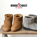 Minnetonka garner an overwhelming quality reputation ankle-length Shearling boots ♪ wrasse by slip-on sense ◎ / odd-length / sheep leather / genuine leather real leather and ankle boots/パグブーツ/handmade / spring boots ◆ MINNETONKA ( Minnetonka ): シープスキンベリー