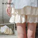 Short pants hide under the pretense of the tiered skirt that Omoto life ♪ in the spring and summer is sweet! Petticoat miniskirt ◆ w closet (double closet) where a floral design is a natural girly: パンチングフラワーティアードコットンレースキュロットスカート