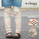 The cross-stitching-like print leggings which are good to an up-and-coming country taste! Folklore pattern spats ◆ w closet (double closet) of the full length to tickle the sense of fun of adult who I am sloppy, and can wear it relaxedly: Cross-stitching print leggings