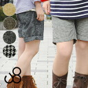 Women would wear clean cotton linen shorts! Soft and permeates with sailor cross feeling with plenty of LADYS CHAMBRAY SHORTS ◆ Johnbull ( jumble ): chambray shorts [AP988], [AP989]