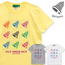 Cotton t-shirt with plenty of lined up Vermaak's colorful impact! Cut away the Vermaak unique and cute! w / sticker wear as can volunteer charity short sleeve casual Tee ◆ Vermaak CUT OUT t-shirt ' 10