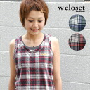 The checked pattern tank top which is a yellowtail tissue of the rather wide neck which is usable to both the leading role and an inner! On nanoco-の whole pattern no sleeve cut-and-sew ◆ w closet (double closet) where embroidery of the ace ♪ chest where