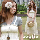 Superlative in SWEET 360 degree seen from anywhere pretty Maxi dress! beautiful romantic dresses of the two types of lace and dot tulle lace and striped fabrics ◆ Zootie ( ズーティー ): ロマンティックレースマキシ-length tank pieces