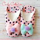 Big bow with room slippers! channel material dot pattern room shoes slip-on feel put it! Sophie's Ribbon Room Shoes MOM mothersday gift gift ◆ Curly Collection (Kali collection):sophie room shoe [Pink x Navy dots]