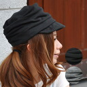 Ruffled like a wrapped a turban! Soft suits a wide range of face-both men and women sweat Cap? Collar with casual ユニセックスシンプル plain casket ◆ スウェットギャザーワーク Cap