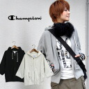 リバースウィーブスエットパーカー classic champion of fortitude made girls in the silhouette of the season / coat / solid color sweatshirts and casual / 7 min / sleeves / odd sleeves and women's short length ◆ Champion (champion) :REVERSE WEAVE OVER SIZED ZIP HOODED JACK