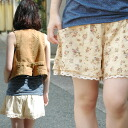Adult Rose pattern VS natural gauze tuck! The floral design cotton race waist lib miniskirt style show bread ◆ MAGIC reversible flower & gauze culottes underwear which the petticoat errand was done in 2WAY reversible of the magic, and was superior in