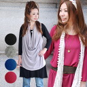 An iron plate! A plain beautiful line dress of the strongest standard! It is sleeve / incompleteness sleeve / casual clothes / mix-and-match power preeminence ◆ basic A-line three-quarter sleeves one piece for / daily /7 in the deep-discount tunic one pi