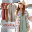 As maternity clothes a topic! Tunic dress short sleeves plain fabric cut-and-sew Shin pull Lady's fashion tops dress cocoon cut-and-sew dress maternity pregnant woman mail order Rakuten ◆ Zootie (zoo tea) excellent at a figure cover power: Fool tuck puff