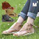 The Egyptian sandals which win seasonal coordinates of this summer! The boo sun where is good to the coordinates that are a western girly! グラディエーター-like fake suede cloth leather summer boots ◆ Mt (M tea): Fake suede bootie sandals