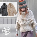 The ざっくりほっこり handmade feeling cable knitting that there is for dolman sleeve knitwear / rib / poncho style silhouette / pullover /7 of the presence size sleeve / natural / incompleteness sleeve ◆ cheer (cheer): グラーノグラーノオフタートルニットセーター